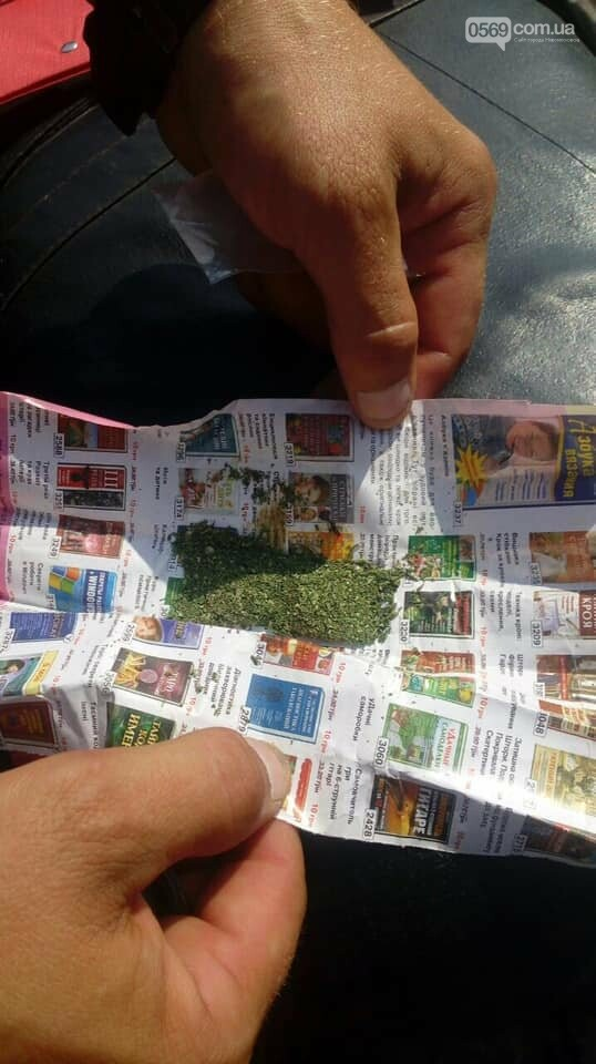 В Меліоративному затримали 4-х чоловік з наркотиками, фото-2