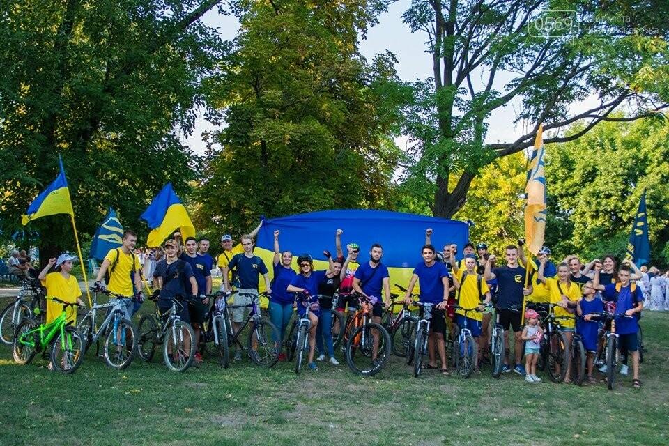 У Новомосковську Дню Незалежності присвятили велопробіг (Фото), фото-9