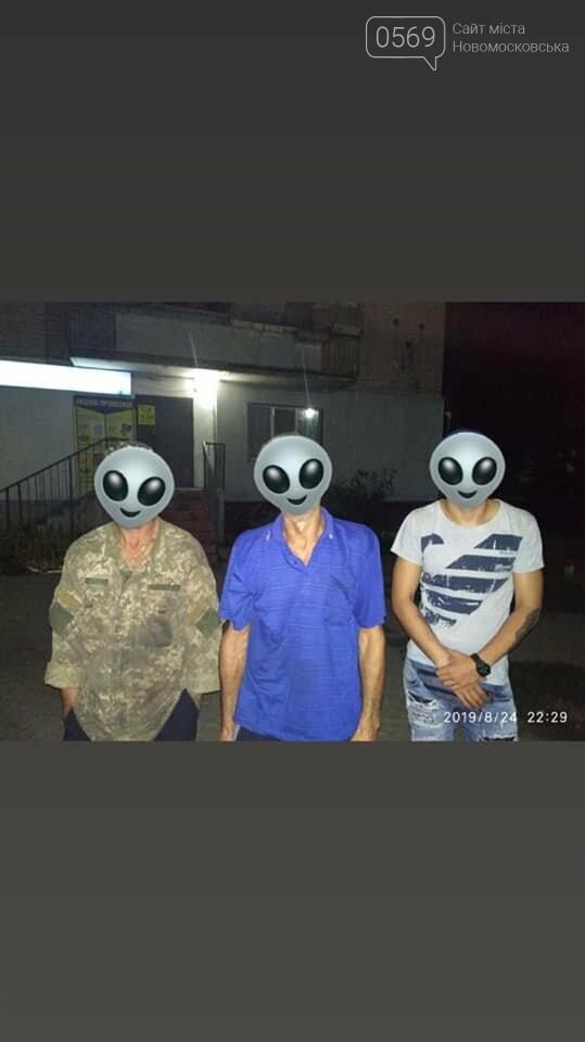 В Меліоративному затримали 4-х чоловік з наркотиками, фото-1