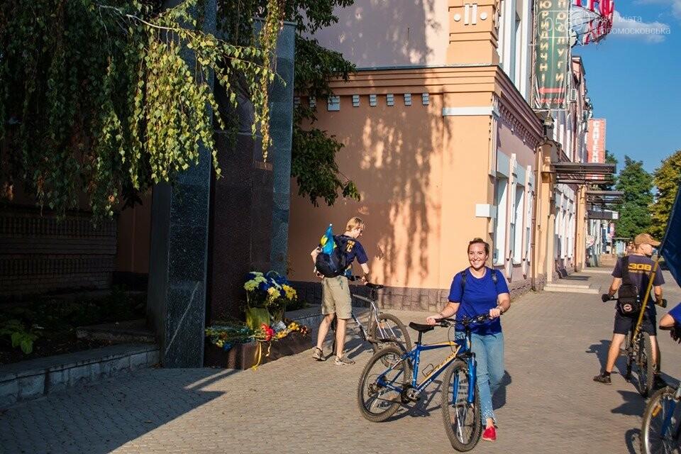 У Новомосковську Дню Незалежності присвятили велопробіг (Фото), фото-10