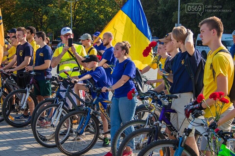 У Новомосковську Дню Незалежності присвятили велопробіг (Фото), фото-11