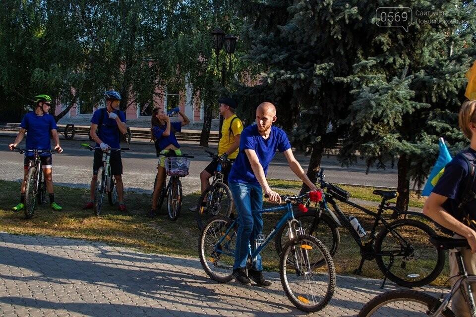 У Новомосковську Дню Незалежності присвятили велопробіг (Фото), фото-15