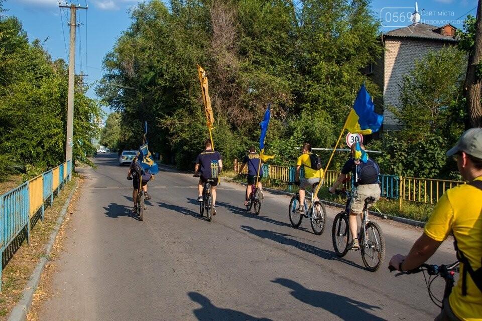 У Новомосковську Дню Незалежності присвятили велопробіг (Фото), фото-13