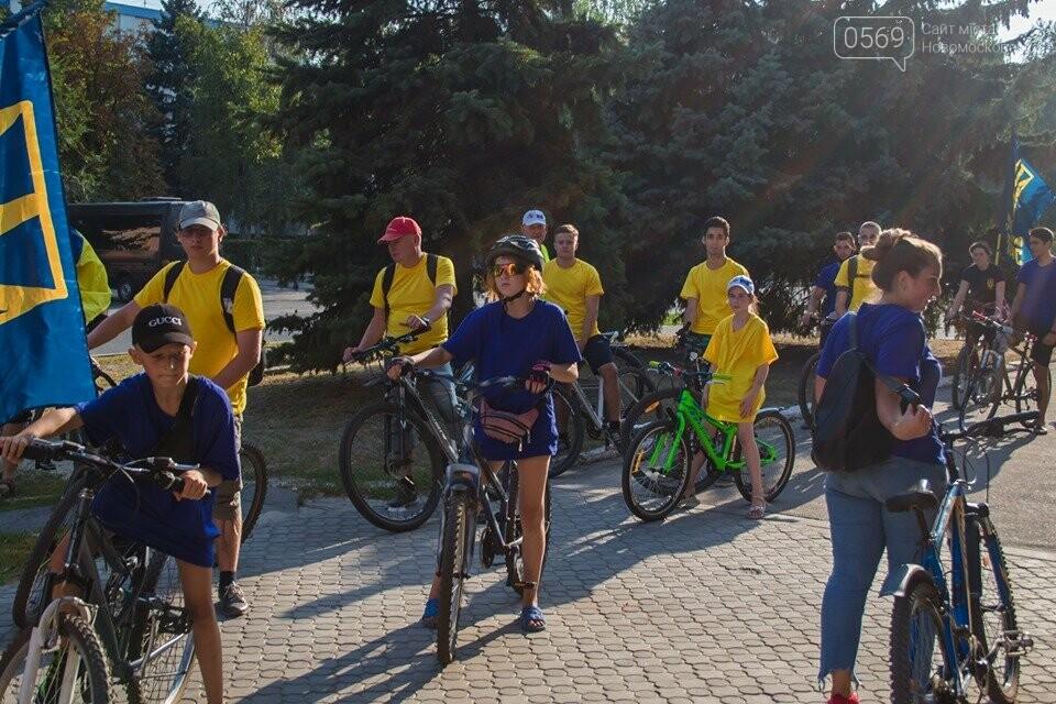 У Новомосковську Дню Незалежності присвятили велопробіг (Фото), фото-12