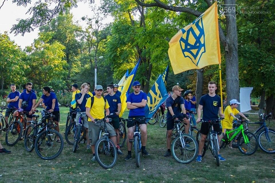 У Новомосковську Дню Незалежності присвятили велопробіг (Фото), фото-16