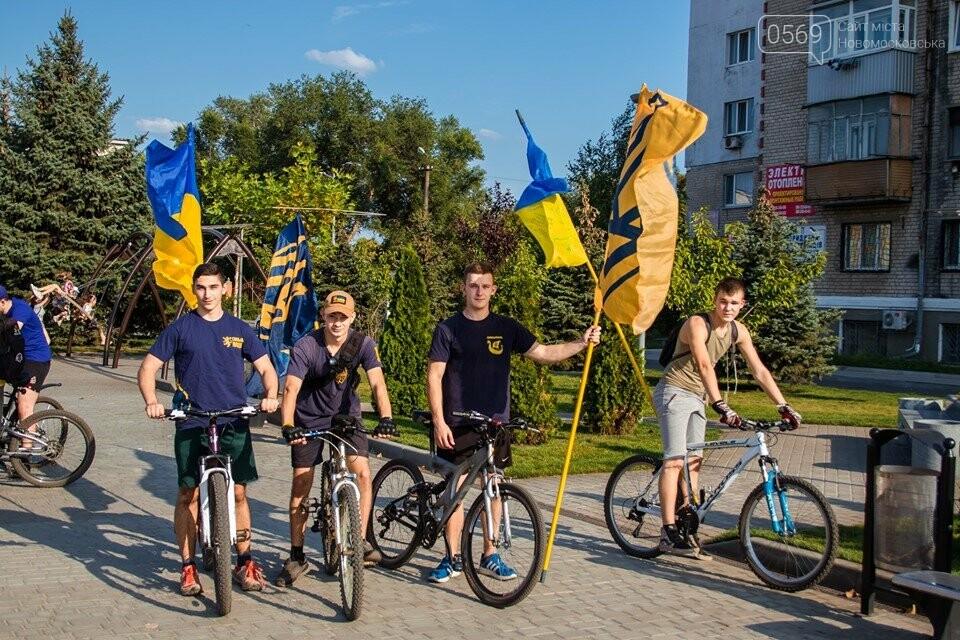 У Новомосковську Дню Незалежності присвятили велопробіг (Фото), фото-19