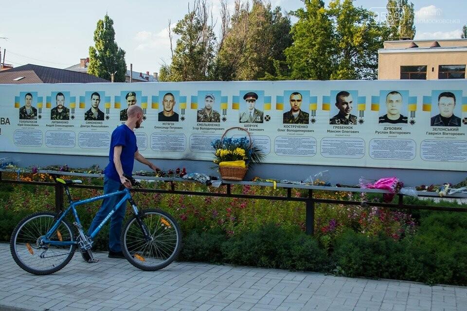У Новомосковську Дню Незалежності присвятили велопробіг (Фото), фото-18