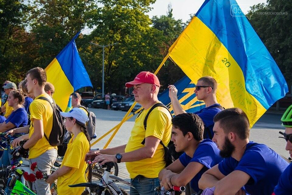 У Новомосковську Дню Незалежності присвятили велопробіг (Фото), фото-20