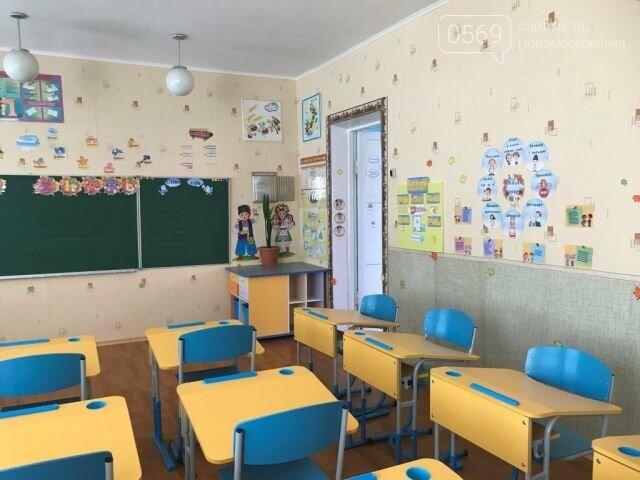 Заклади освіти Новомосковського району готові до нового навчального року (Фото), фото-2