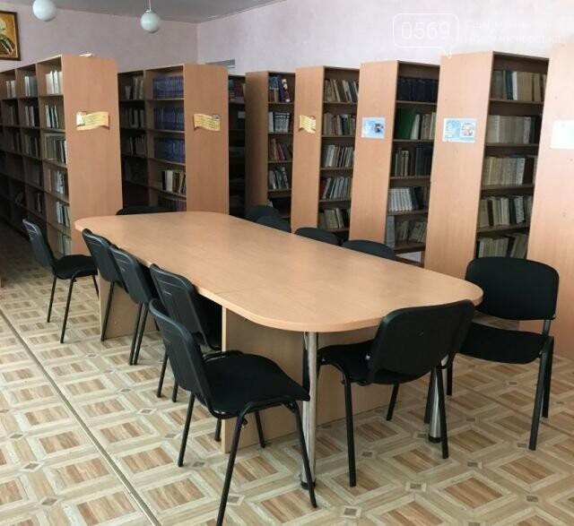 Заклади освіти Новомосковського району готові до нового навчального року (Фото), фото-3