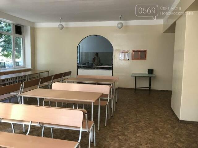 Заклади освіти Новомосковського району готові до нового навчального року (Фото), фото-1