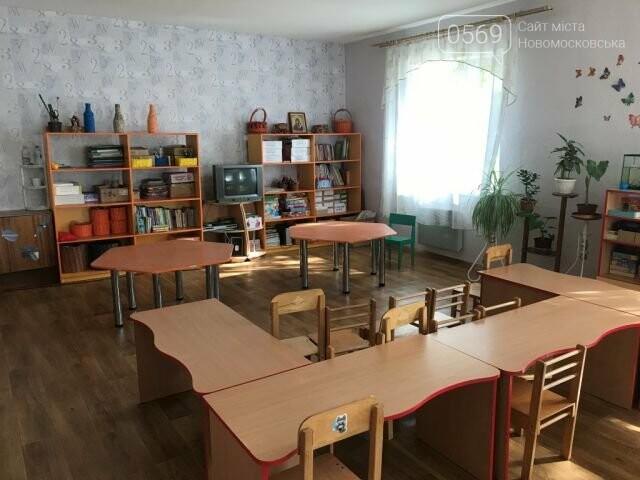 Заклади освіти Новомосковського району готові до нового навчального року (Фото), фото-5