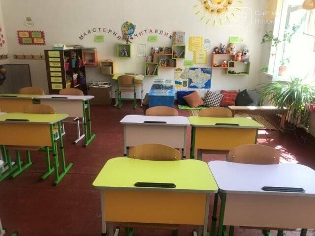 Заклади освіти Новомосковського району готові до нового навчального року (Фото), фото-7
