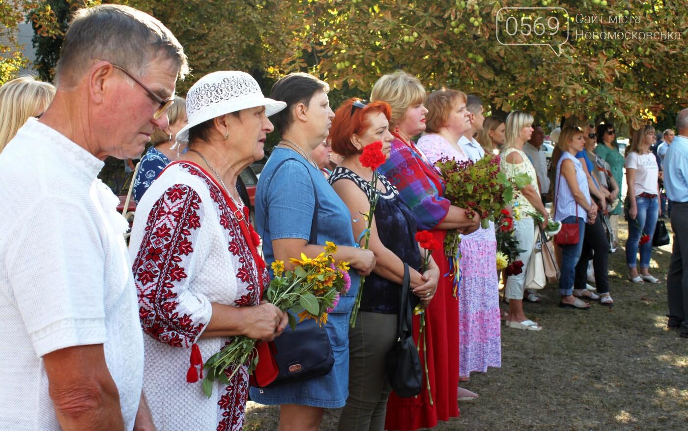 У Новомосковську вшанували пам'ять загиблих в АТО воїнів (Фото), фото-1