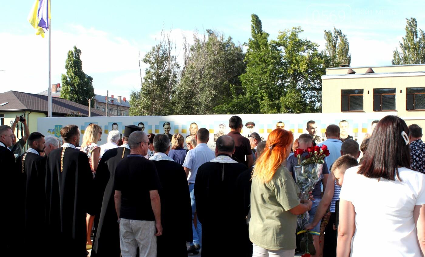 У Новомосковську вшанували пам'ять загиблих в АТО воїнів (Фото), фото-7
