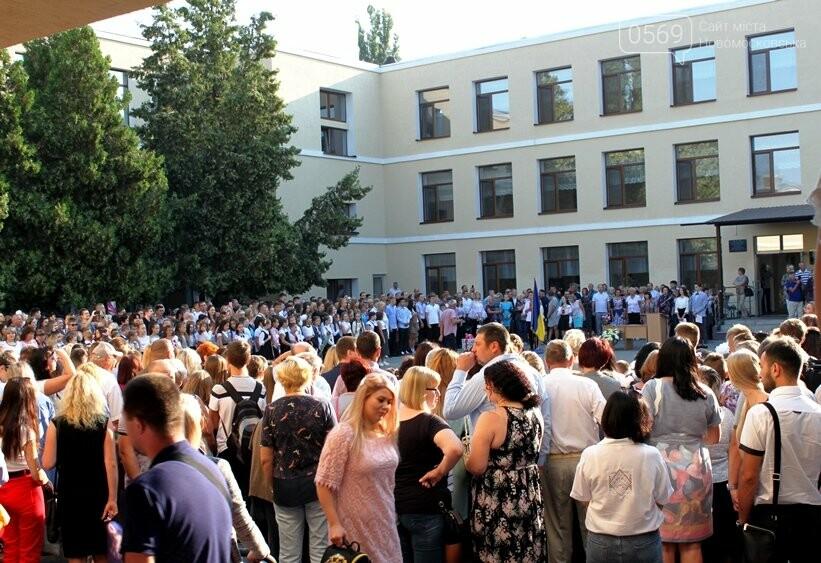 В школах Новомосковська пройшли урочисті лінійки, фото-2