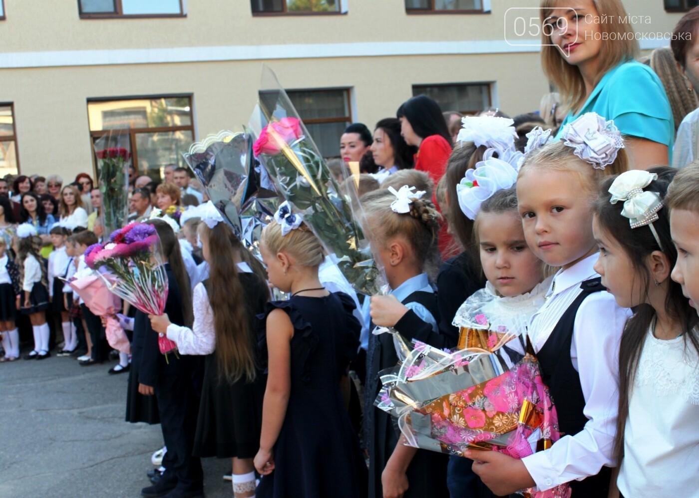 В школах Новомосковська пройшли урочисті лінійки, фото-1
