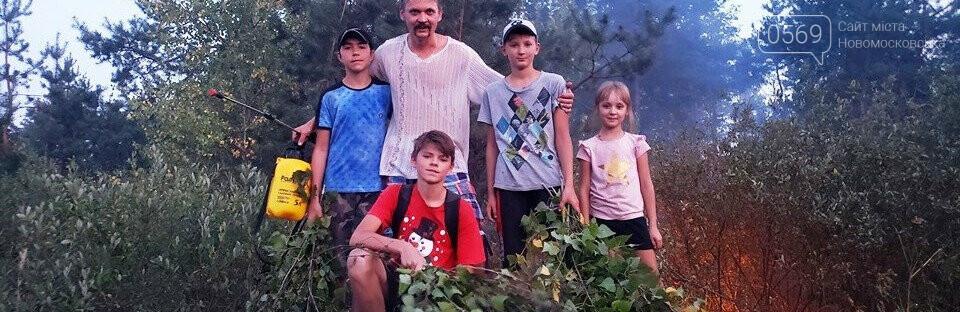 Дітям, які тушили пожежу в Піщанському лісі, вручили грамоти за мужність та подарунки, фото-3