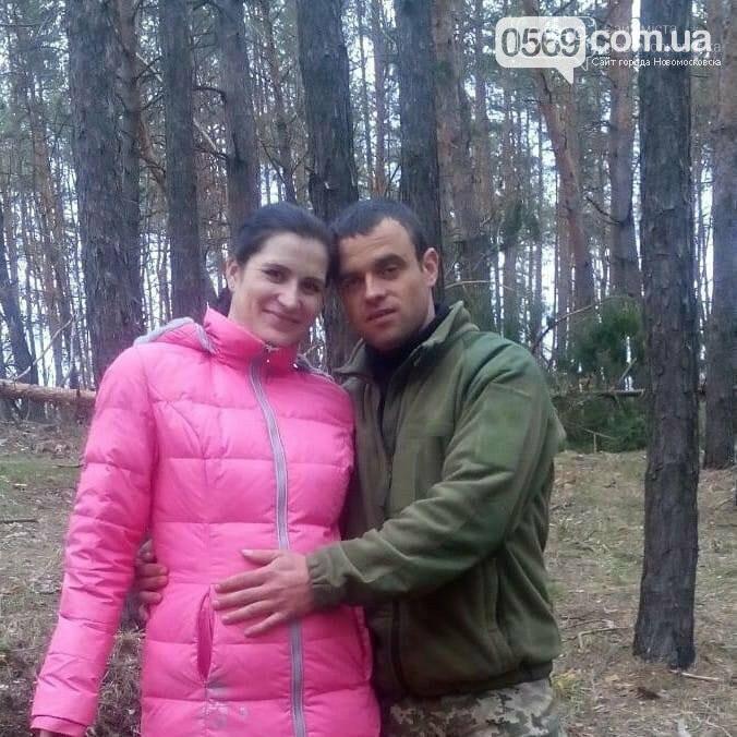 У Новомосковську суд призначив покарання чоловікові, який убив свою вагітну співмешканку, а тіло скинув у колодязь, фото-1