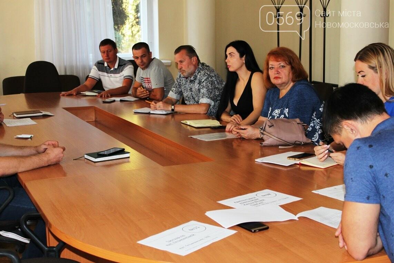 У Новомосковську остаточно визначилися з проектами за «Бюджетом участі» по яким пройде голосування, фото-1