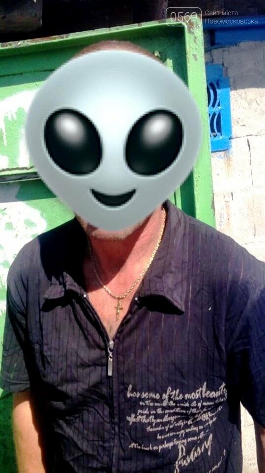 В Меліоративному у двох чоловіків знайшли наркотики , фото-2
