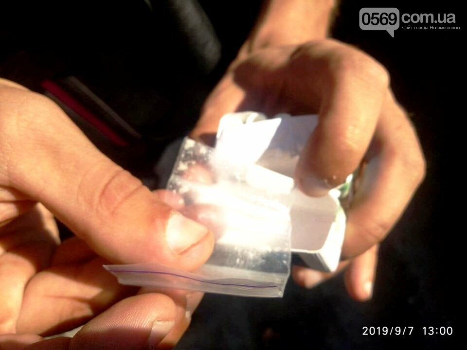 В Меліоративному у двох чоловіків знайшли наркотики , фото-1