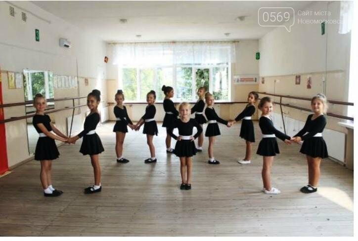 Перещепинська школа мистецтв представила в столиці пілотний проект з новацій у викладанні хореографії, фото-3