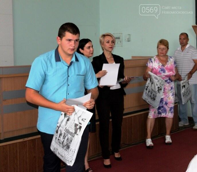 У Новомосковську відзначили кращих спортсменів, фото-4