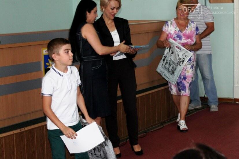 У Новомосковську відзначили кращих спортсменів, фото-6