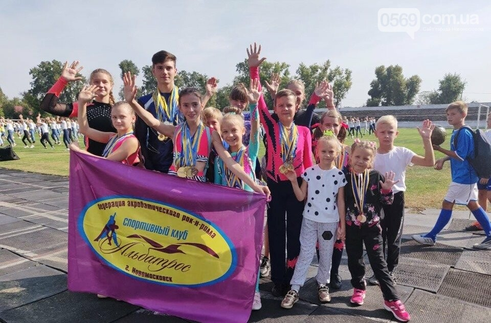 У Новомосковську Дню фізкультури і спорту присвятили велике свято, фото-3