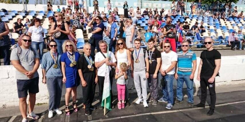 У Новомосковську Дню фізкультури і спорту присвятили велике свято, фото-2
