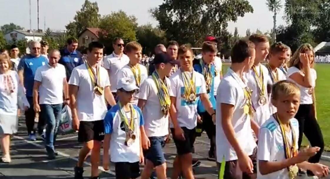 У Новомосковську Дню фізкультури і спорту присвятили велике свято, фото-1