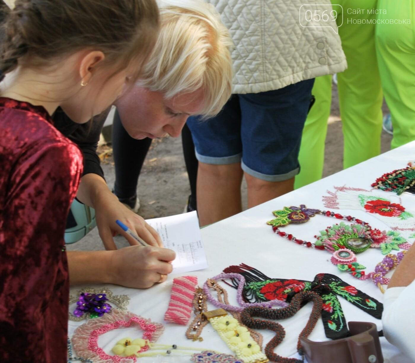 У Центрі позашкільної роботи міста Новомосковська пройшов День відкритих дверей (Фото), фото-3