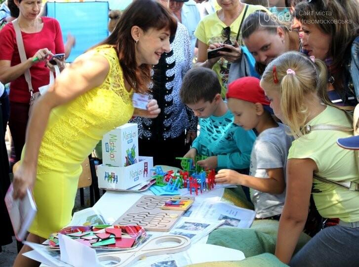 У Центрі позашкільної роботи міста Новомосковська пройшов День відкритих дверей (Фото), фото-5