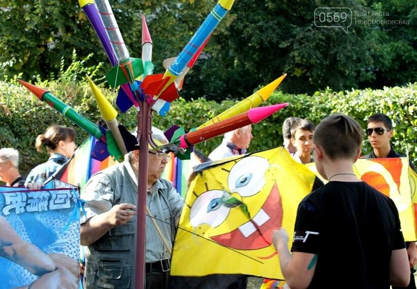 У Центрі позашкільної роботи міста Новомосковська пройшов День відкритих дверей (Фото), фото-6