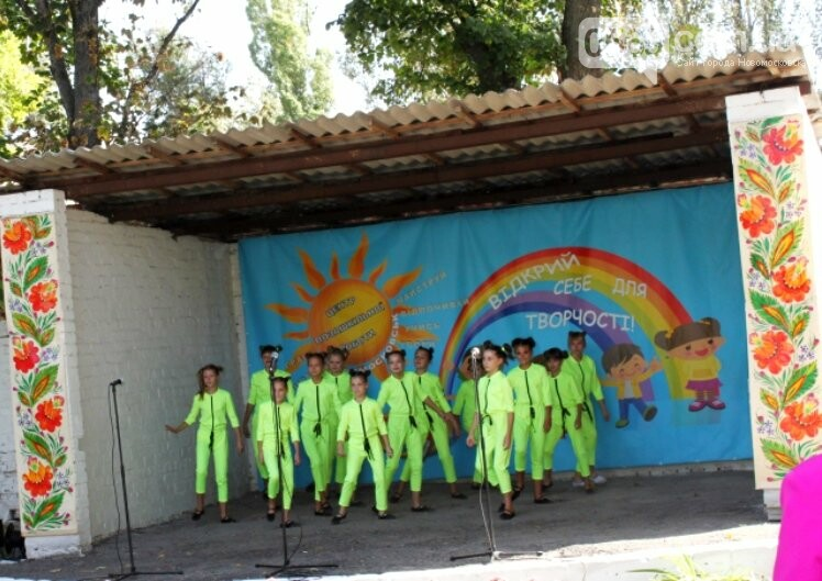 У Центрі позашкільної роботи міста Новомосковська пройшов День відкритих дверей (Фото), фото-10