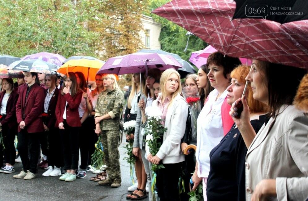 У Новомосковську вшанували пам'ять загиблого в АТО Героя, фото-1