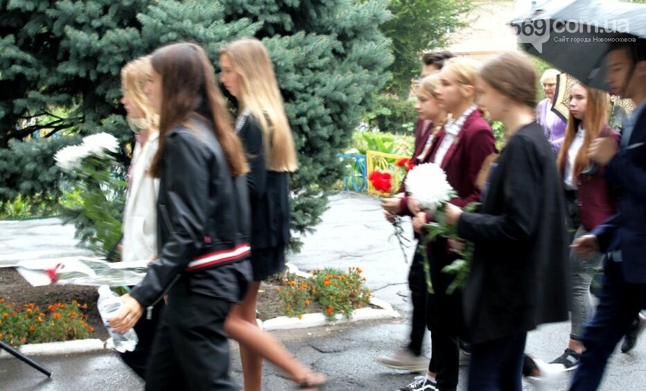 У Новомосковську вшанували пам'ять загиблого в АТО Героя, фото-2