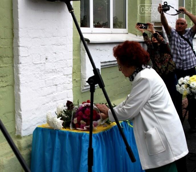 У Новомосковську вшанували пам'ять загиблого в АТО Героя, фото-4