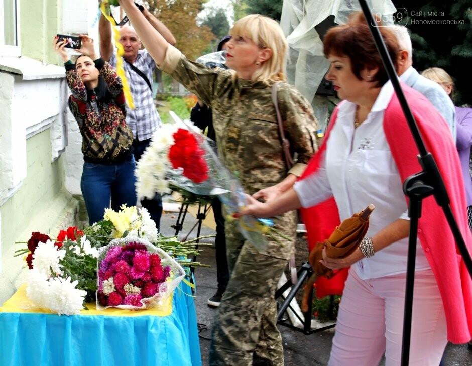 У Новомосковську вшанували пам'ять загиблого в АТО Героя, фото-3