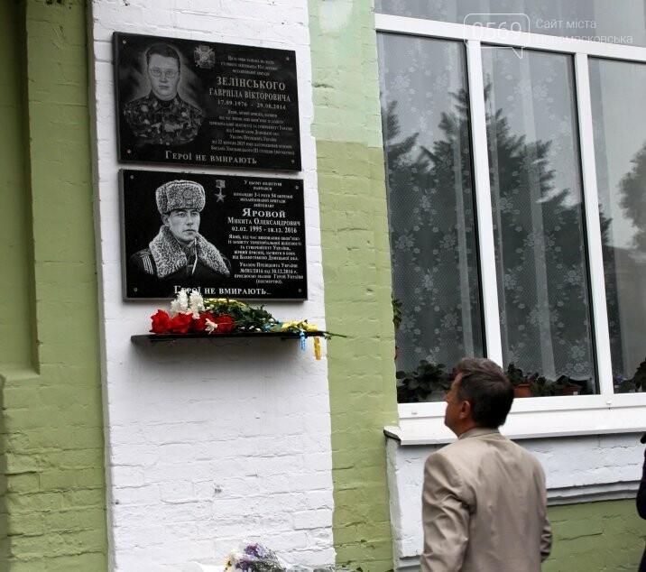 У Новомосковську вшанували пам'ять загиблого в АТО Героя, фото-5