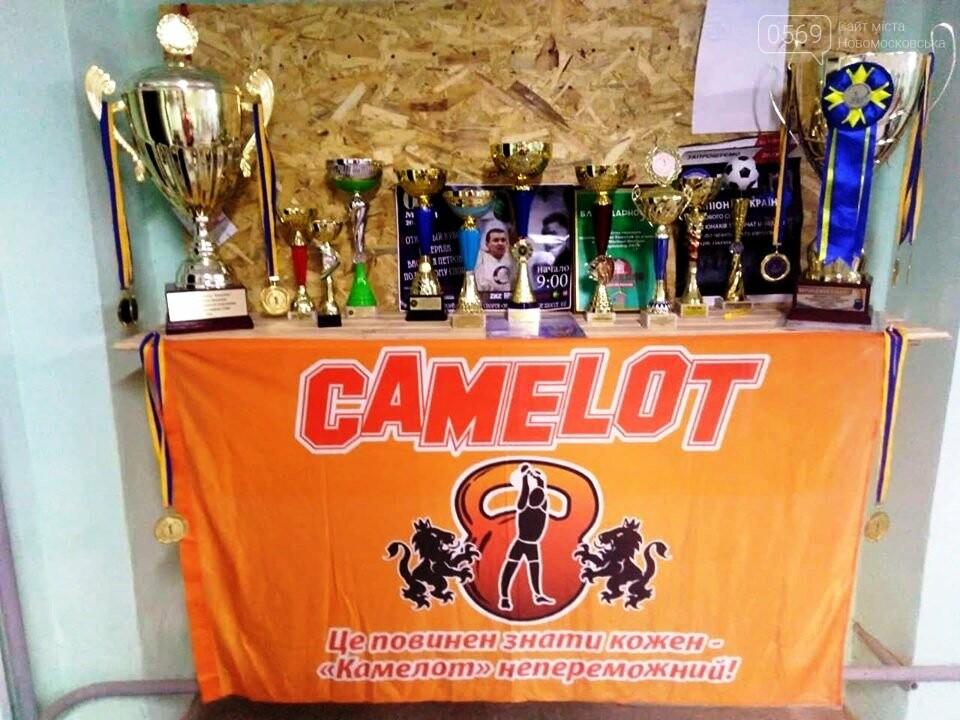 Гирьовики Піщанської ОТГ вибороли головний приз всеукраїнських змагань - Кубок «Ядрового герцю», фото-4
