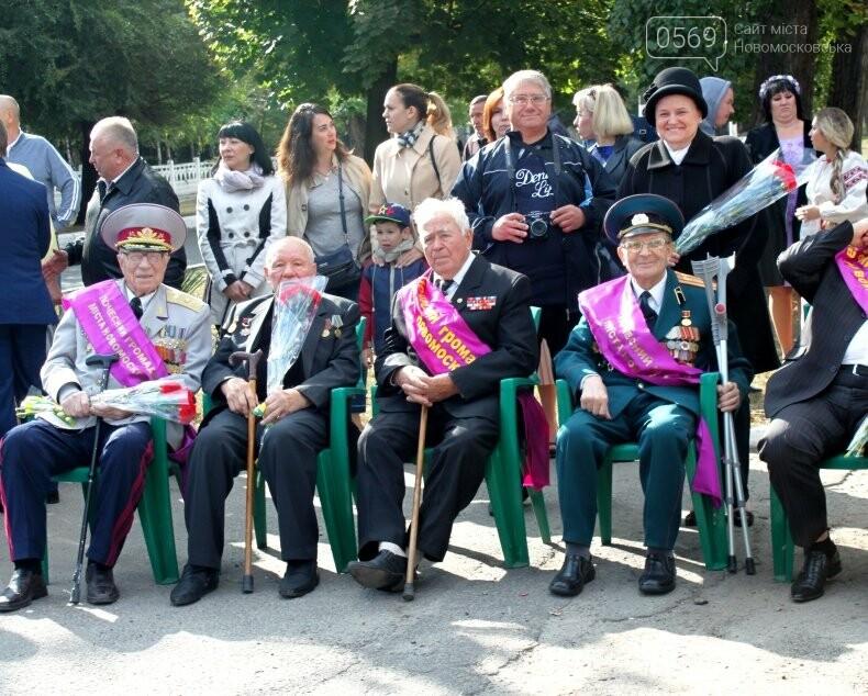 У Новомосковську святкування Дня міста розпочалося з вшанування жертв Другої світової , фото-2