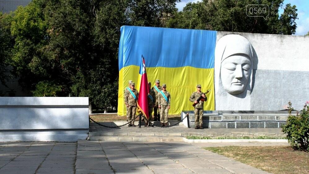 У Новомосковську святкування Дня міста розпочалося з вшанування жертв Другої світової , фото-5