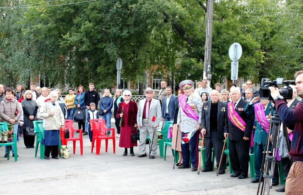 У Новомосковську святкування Дня міста розпочалося з вшанування жертв Другої світової , фото-3