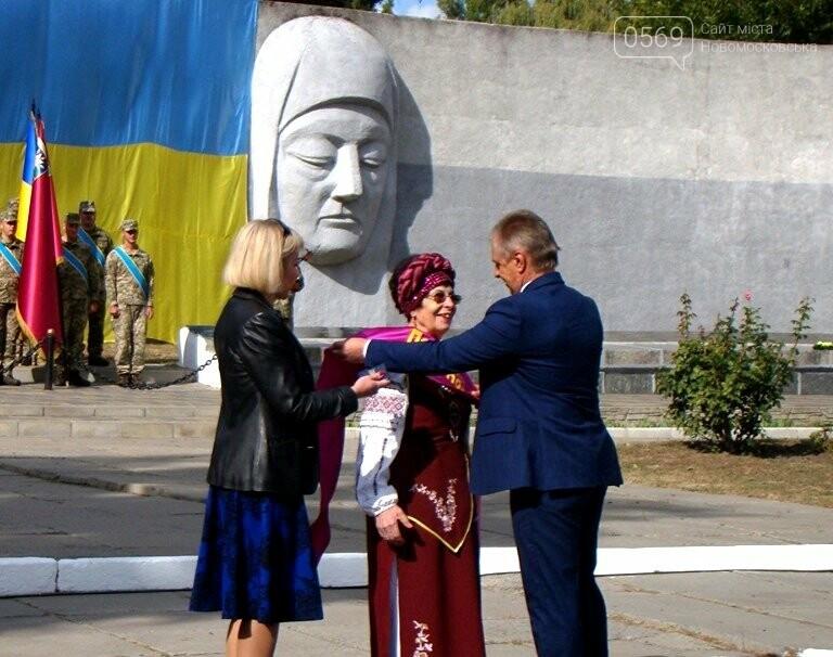 У Новомосковську святкування Дня міста розпочалося з вшанування жертв Другої світової , фото-6