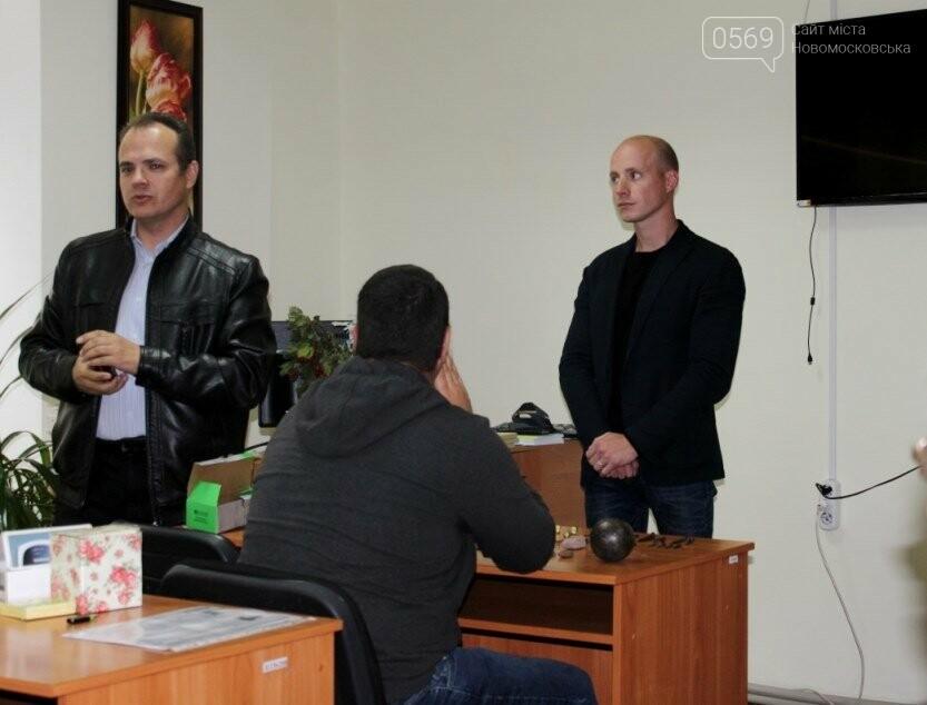 У Новомосковську в краєзнавчому конкурсі взяли участь відомі науковці області, фото-1