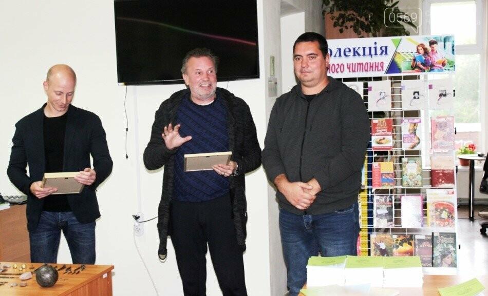 У Новомосковську в краєзнавчому конкурсі взяли участь відомі науковці області, фото-4