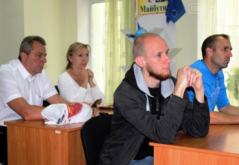 У Новомосковську в краєзнавчому конкурсі взяли участь відомі науковці області, фото-13