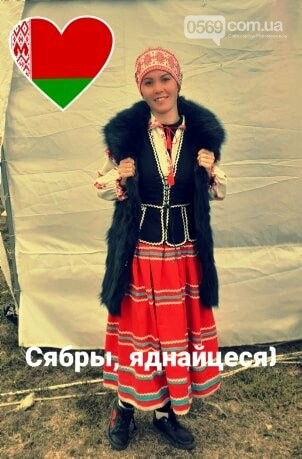 В Перещепиному пройшов фестиваль національних культур (Фото), фото-4